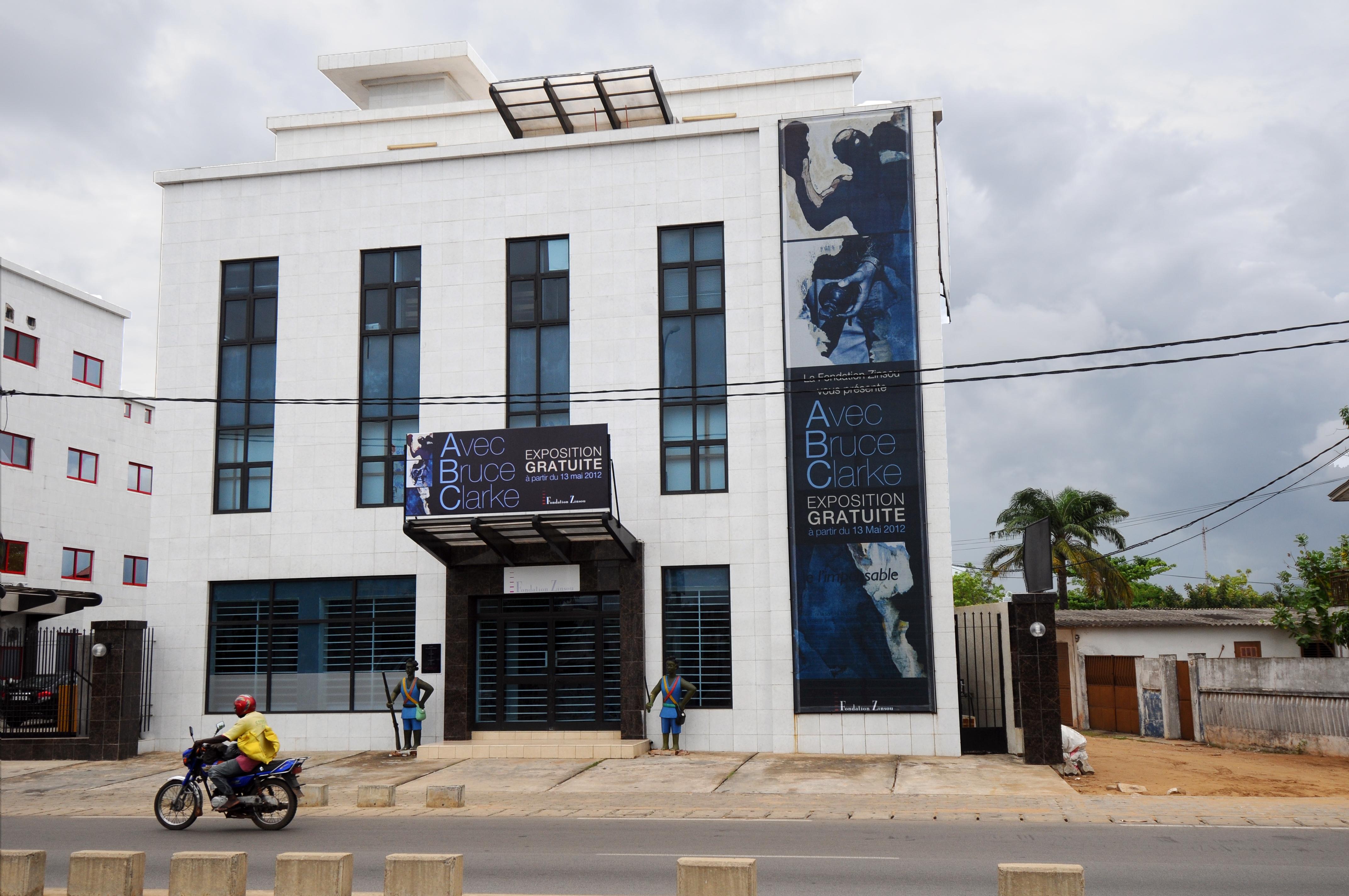 Espace d'exposition de Cotonou Copyright: La Fondation Zinsou